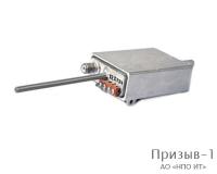 Радиомаяк метрового диапазона ПРИЗЫВ-1