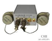 Система контроля вакуума СКВ
